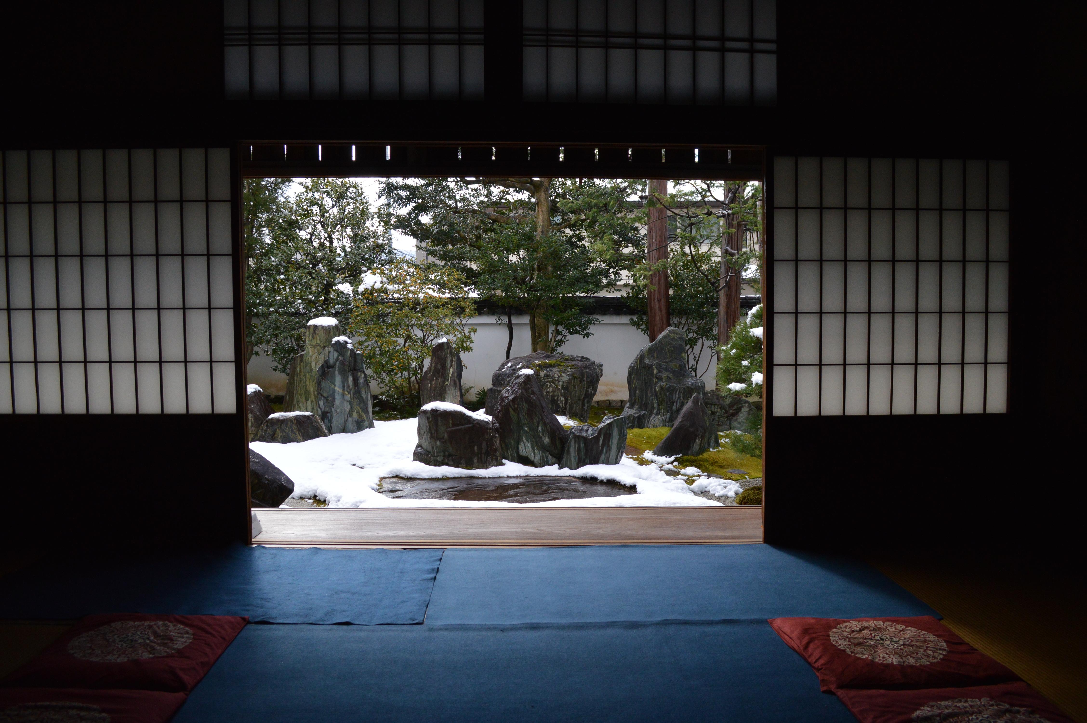 A Modern Zen Garden