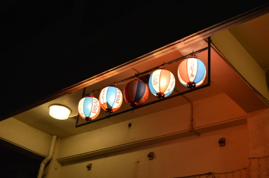 Japanese lanterns of Orion beer, the local beer brand of Okinawa