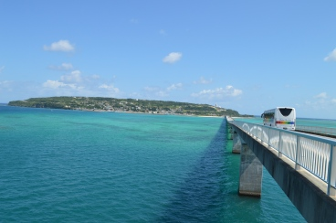Kouri Island waiting for us -Kouri Bridge